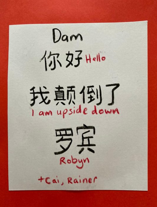 front of a card with japanese writing